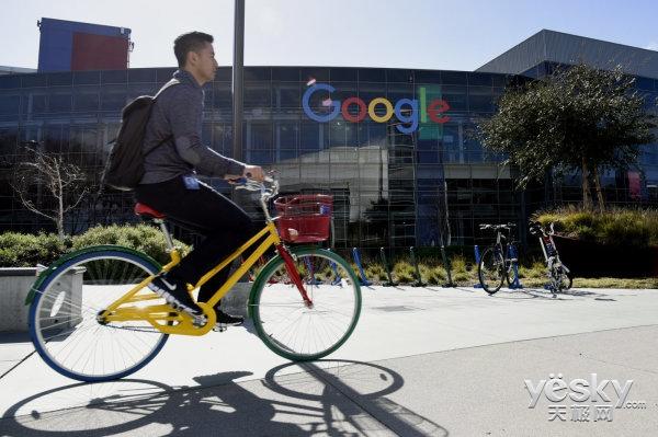 重返中国:谷歌面向北京招聘AI顶级人才