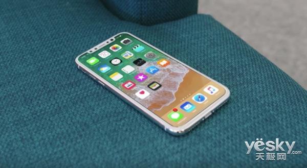 iPhone7报价:看到这个价格我就放心了 真贵