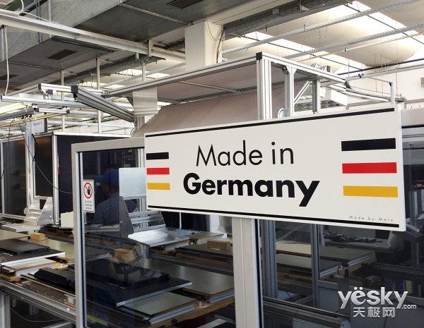 攻占欧洲桥头堡 探访创维所购德国美兹工厂