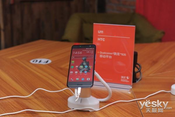 有了HTC U11,暗影主宰随便单撸!
