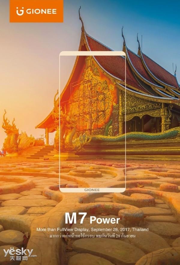 9月28日金立首款全面屏手机大金钢2泰国发布