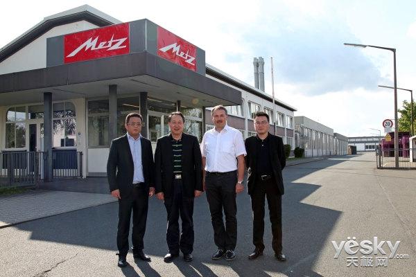 强大的研发能力 创维高层视察德国美兹工厂