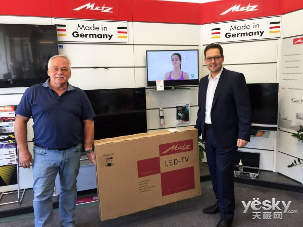 德国高端品牌美兹重返市场 大受消费者欢迎