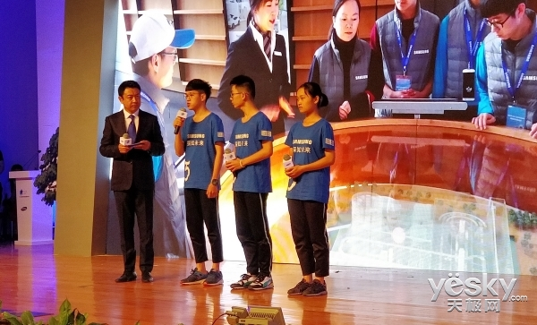 2017全国青年科普创新实验启动仪式开启