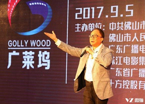 """宝莱坞算什么 广东佛山斥资50亿建""""广莱坞"""""""