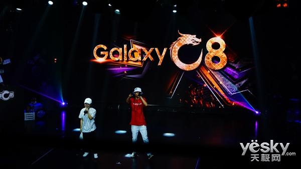 嘻哈年轻范儿 针对中端市场三星C8发布