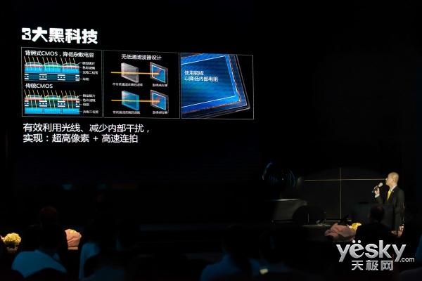 尼康嘉豪战略合作暨D850新品推介会在沪举行