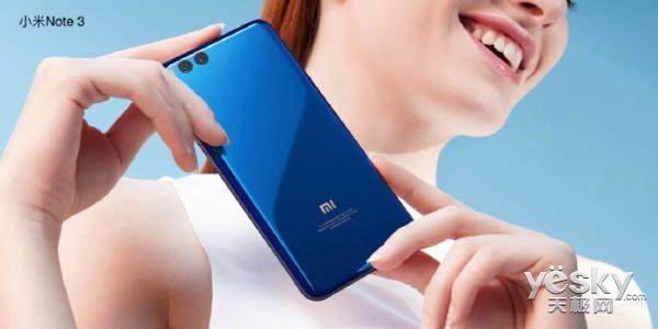 """小米Note 3""""屈尊""""中端手机 主攻线下市场"""