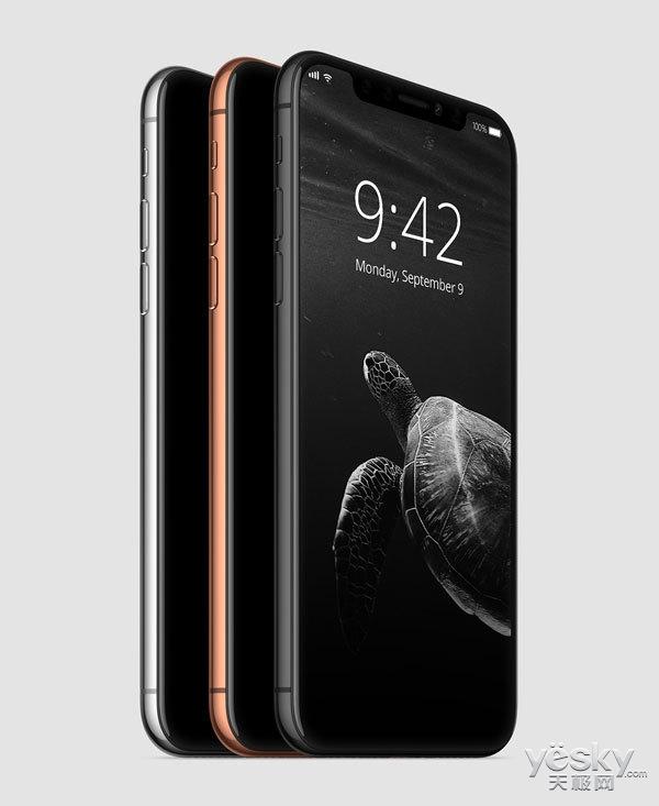 iPhone X产品列表页曝光:3种配色/3种存储