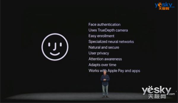 iPhone X正式亮相 面部识别成亮点