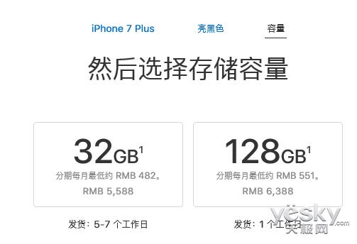 i8问世 为iPhone7系列疯狂打Call:价格暴跌