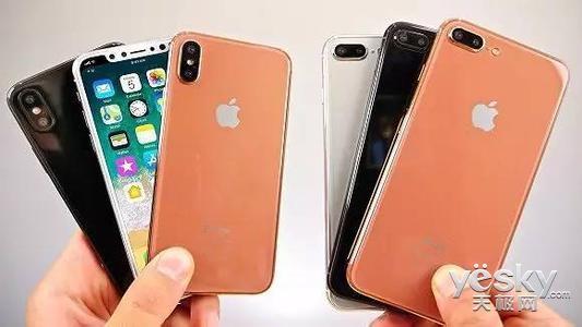 富士康:腮红金版iPhoneX明年1月才可上市