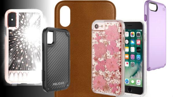 大多数iPhone 7外壳仍然支持iPhone 8