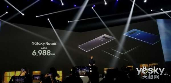 谜底终于揭晓 国行版三星Note8 6988元起售