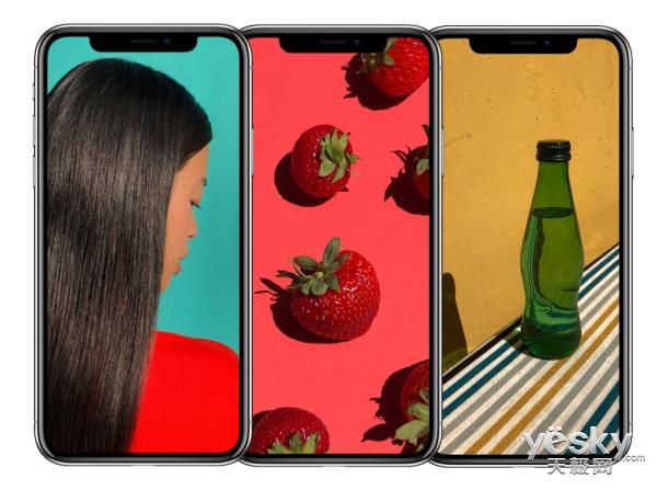 苹果全新iPhone的惊喜小细节:升级至蓝牙5.0