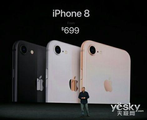 iphone8发布 无线充电功能终于落实