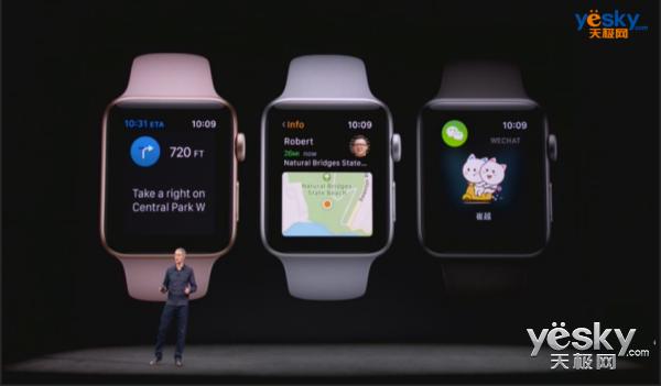 苹果发布会回顾:买不买 买什么都在这