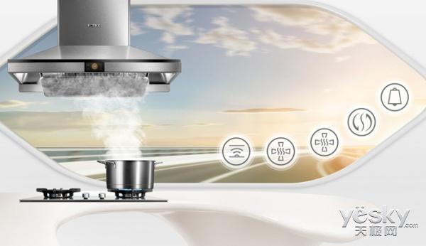 厨房科技的艺术 方太CXW-258-EM7T.S油烟机