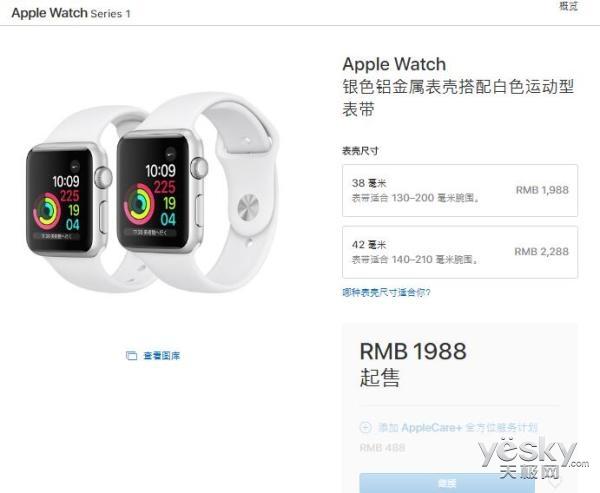 苹果iPad Pro涨价400元:256GB版6388元起