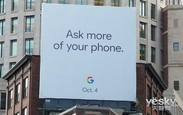 谷歌自曝新旗舰Pixel 2发布时间:10月4日?