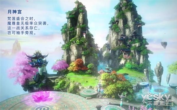《仙侠世界2》将整个5A级景区装进了这个H5