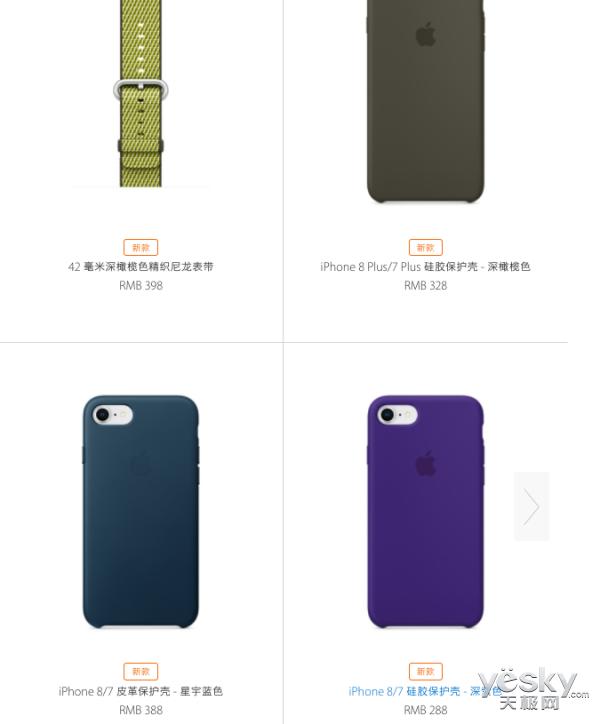 iPhone7到iPhone8 平稳升级壳也不用换