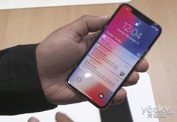 不必担心睡觉被盗刷转账 iPhone X是安全滴