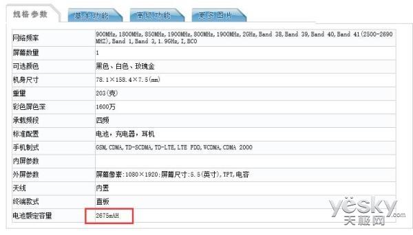 就等明天开卖了!iPhone 8/8 Plus国行入网