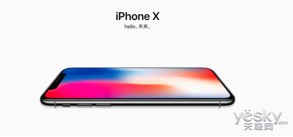 同样是碎屏 iPhone X比三星Note8贵出天际