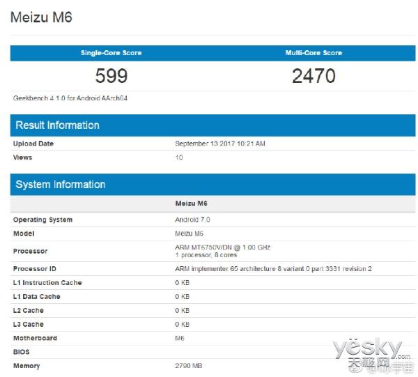 基本款魅蓝6现身测试网站:跑分曝光/3GB RAM
