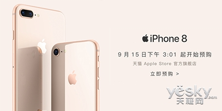 iPhone8强势领衔 这几款旗舰手机不容错过
