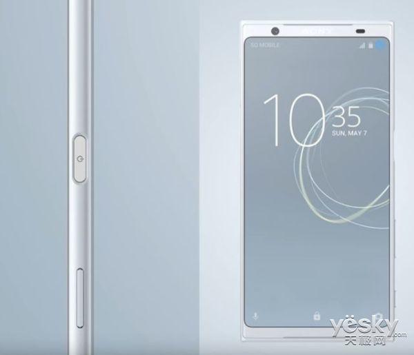 每日IT极热 索尼明年将推首款4K全面屏手机