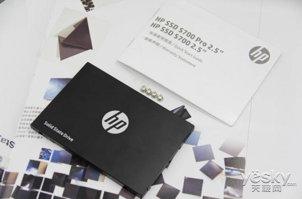 惠普S700 Pro 256GB SSD评测