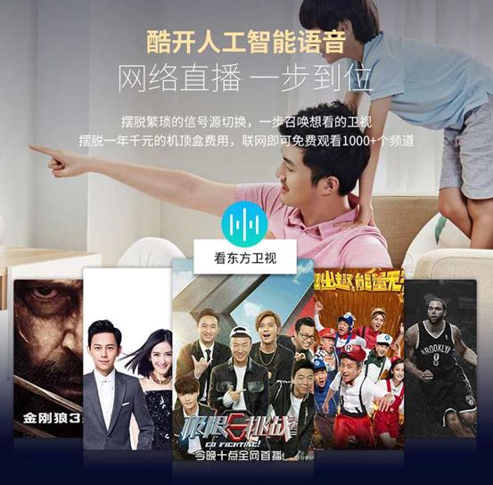 【9.9元预约最多省1500元】新品上市5A 55英寸15核4K超薄智能电视-tmall.com天猫
