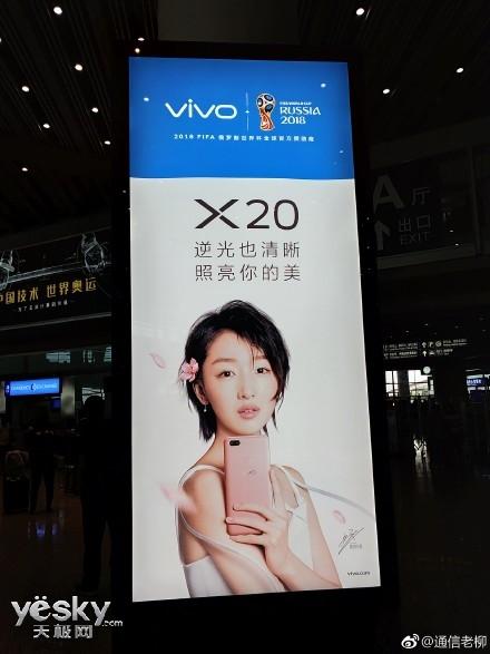 鹿晗/周冬雨版vivo X20广告上线:逆光拍照
