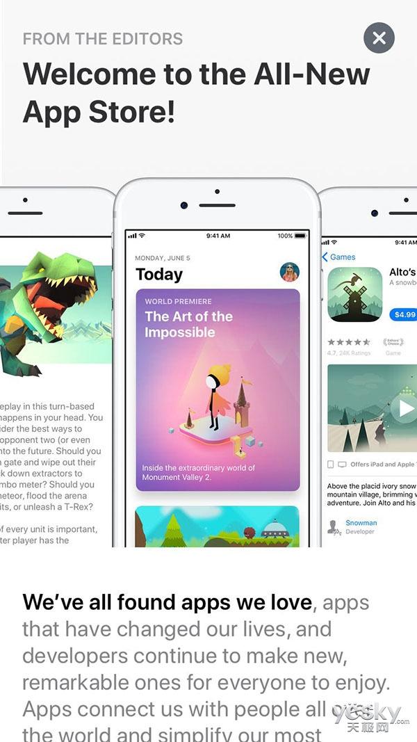 苹果iOS 11正式版更新 都有哪些新功能推出?