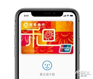 郭明祺:明年起苹果iPhone将普及Face ID功能