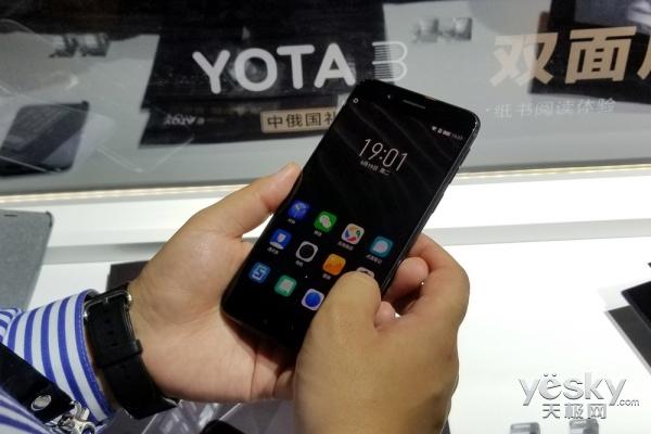 精细定位用户 解读YOTA3双面手机发布背后