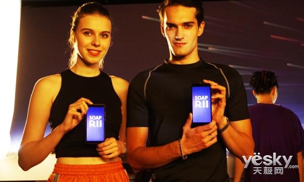 将全面屏手机杀入千元档 糖果SOAP R11发布