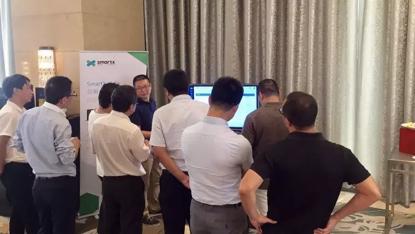SmartX超融合走进金融 助力IT互联网化转型