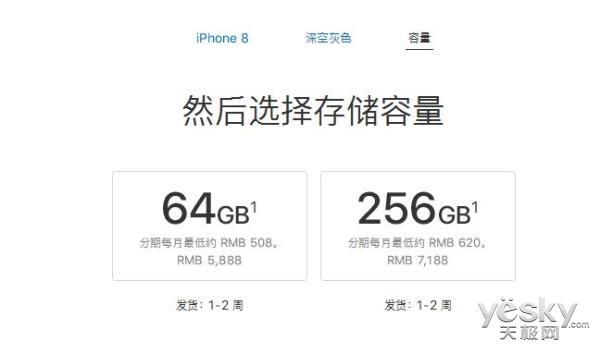 你收到了吗?iPhone 8/8 Plus首批订单已发货