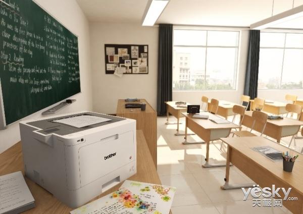 助力信息化教育 Brother多媒体教室打印方案