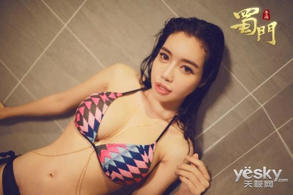 越南妞图集
