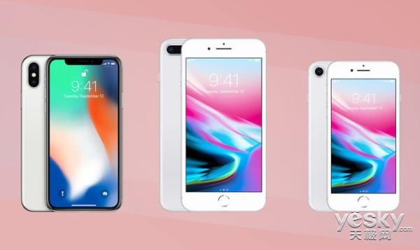iPhone X作孽:苹果i8系列首发当日价格破发