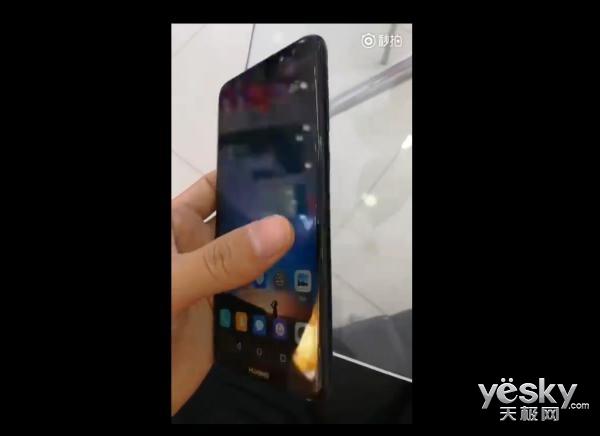 华为平价全面屏手机麦芒6上手视频曝光