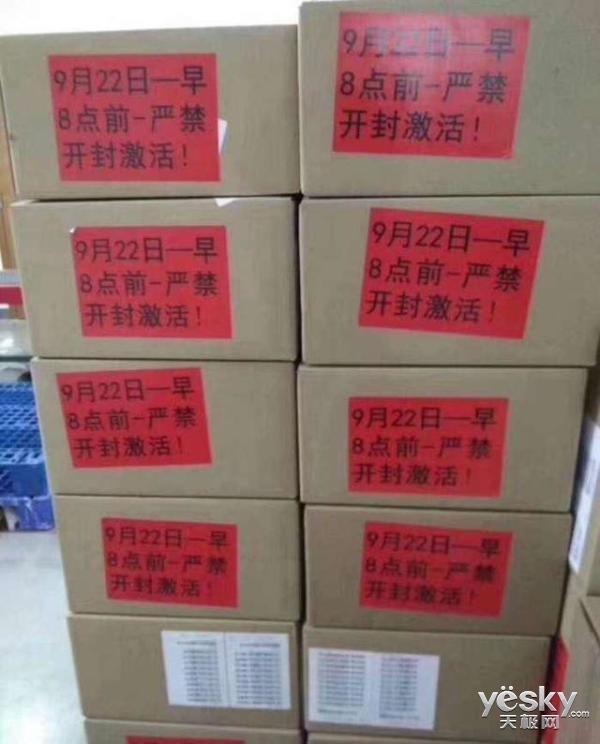 提前激活iPhone8 Plus 经销商面临20万罚款
