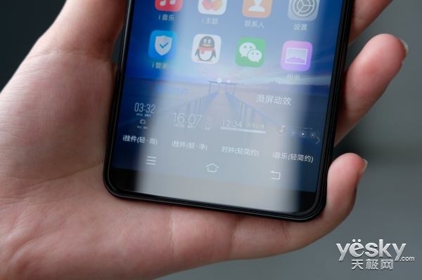 国产手机风向标 vivo X20全面屏图赏
