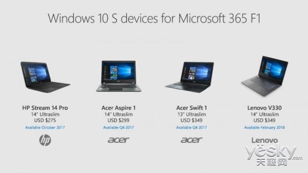 Ignite2017:微软再推大波Win10 S笔记本