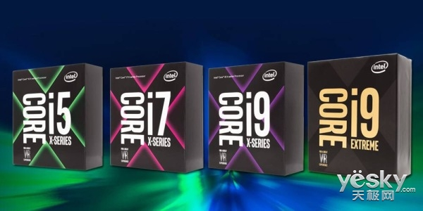 18核处理器来了 英特尔酷睿X系列发布