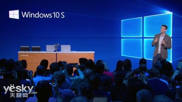 微软Win10 S企业版设备2018年春天首批上市